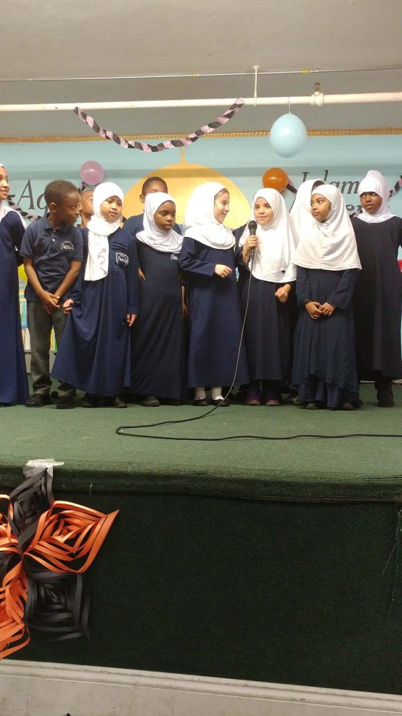 2nd Graders Recite Suras